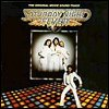 Bee Gees - Saturday Night Fever soundtrack