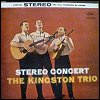 The Kingston Trio - 'The Kingston Trio'