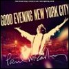 Paul McCartney - 'Good Evening New York City' (2CD/DVD)