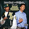 Wiz Khalifa & Snoop Dogg - 'Mac & Devin Go To High School' (soundtrack)
